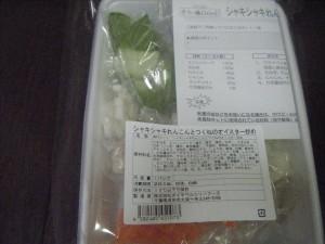 【コープ簡単料理キット】れんこんとつくねのオイスターソース炒め 届いた商品の画像