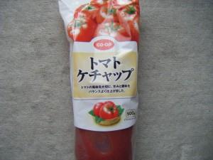 兼業主婦の食材宅配体験談 安いコープのトマトケチャップの画像