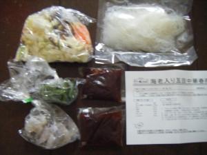兼業主婦食材宅配体験談コープデリの簡単料理キットで海老入り五目中華春雨 材料の画像