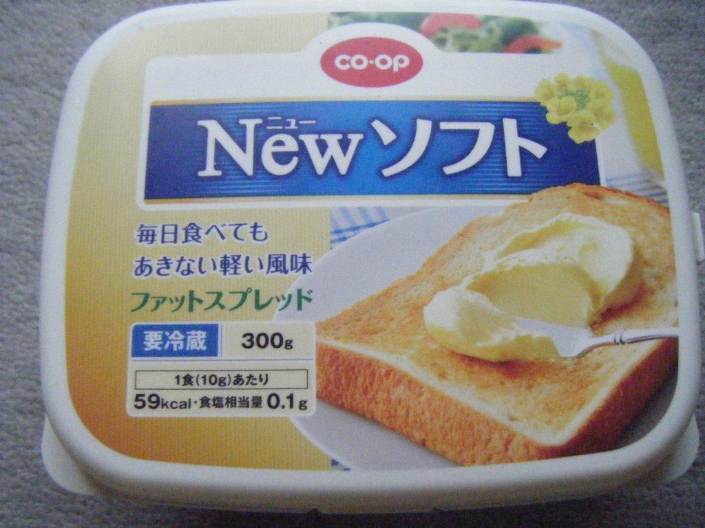 食材宅配コープデリで購入した「NEWソフト」旧パッケージ画像