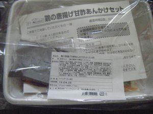 兼業主婦食材宅配体験談 コープデリ 鶏の唐揚げ甘酢あんかけ作ってみたよ