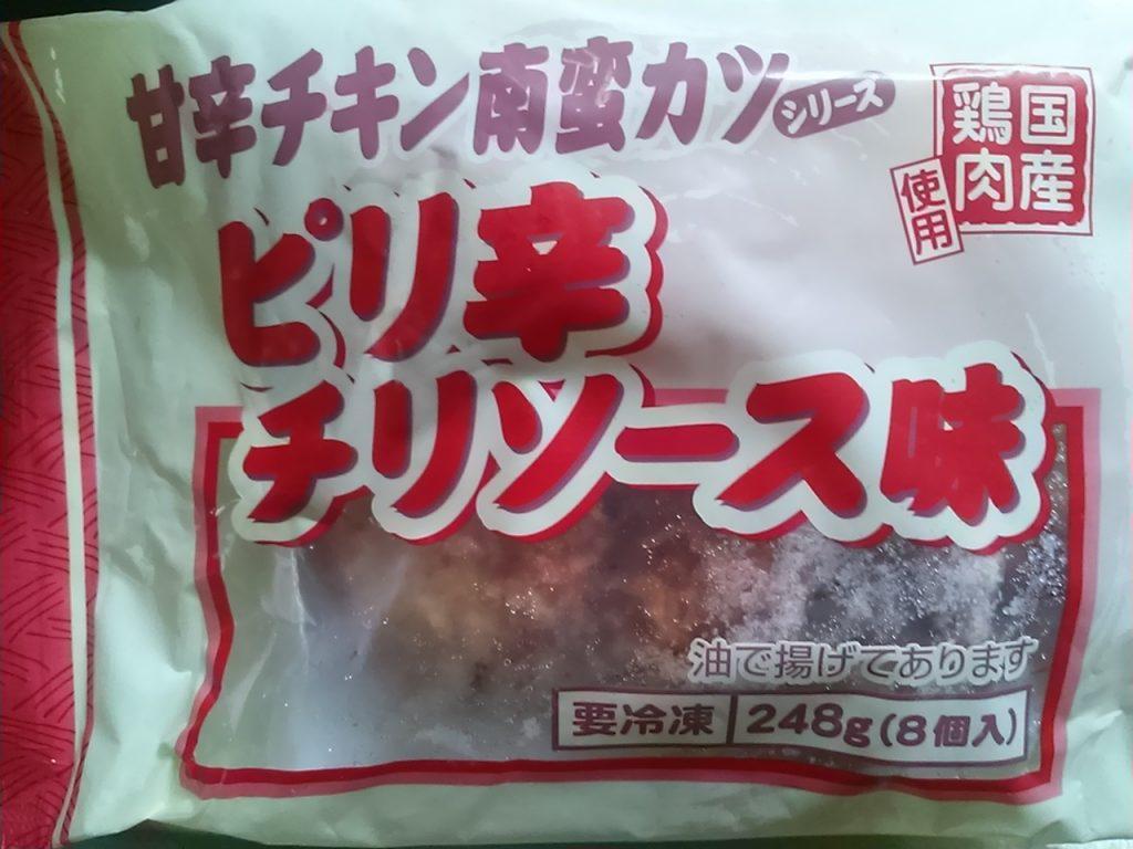 甘辛チキン南蛮カツシリーズというのがあって、「ピリ辛チリソース味」