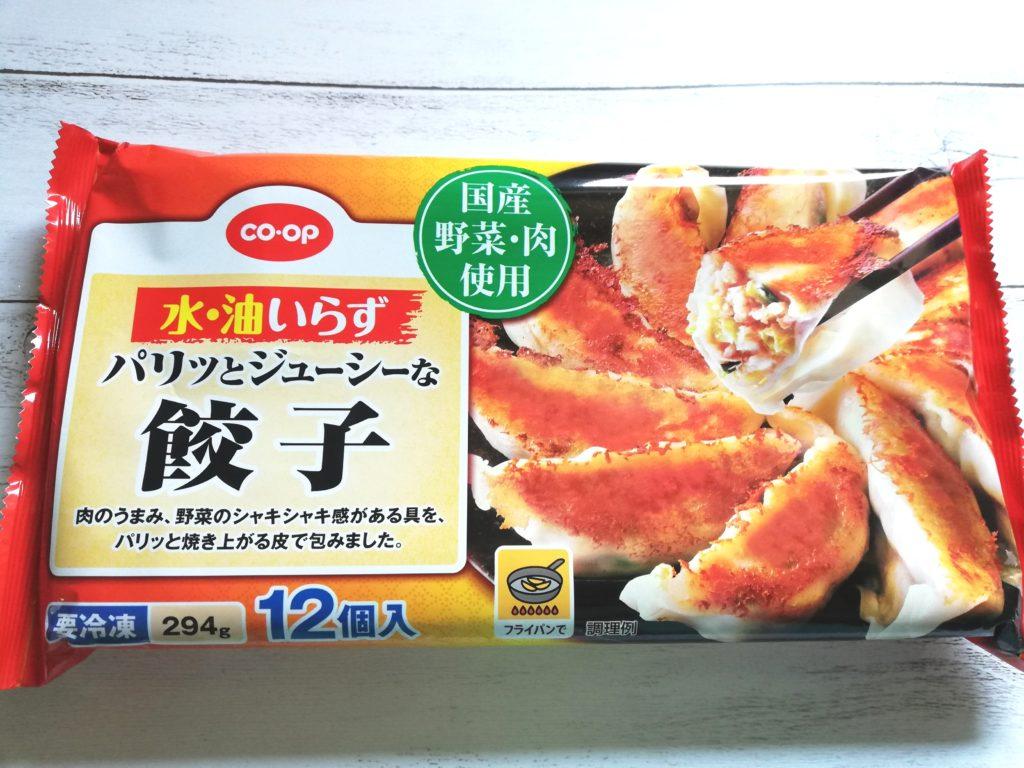 合い挽き 肉 餃子