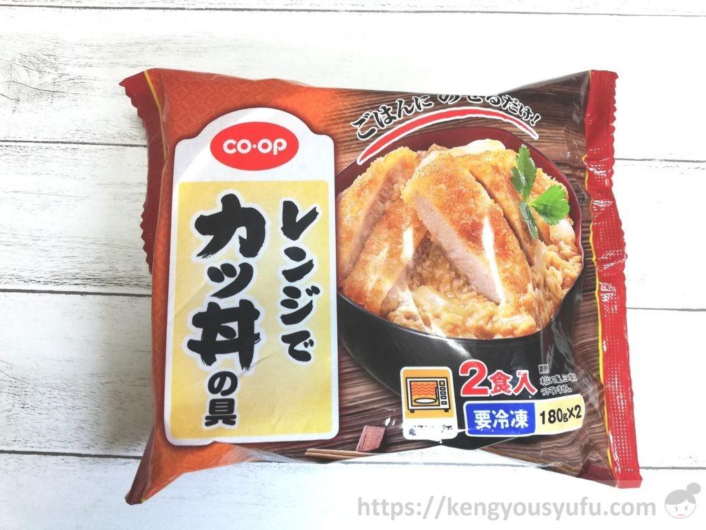 食材宅配コープデリで購入した「レンジでかつ丼の具」パッケージ画像