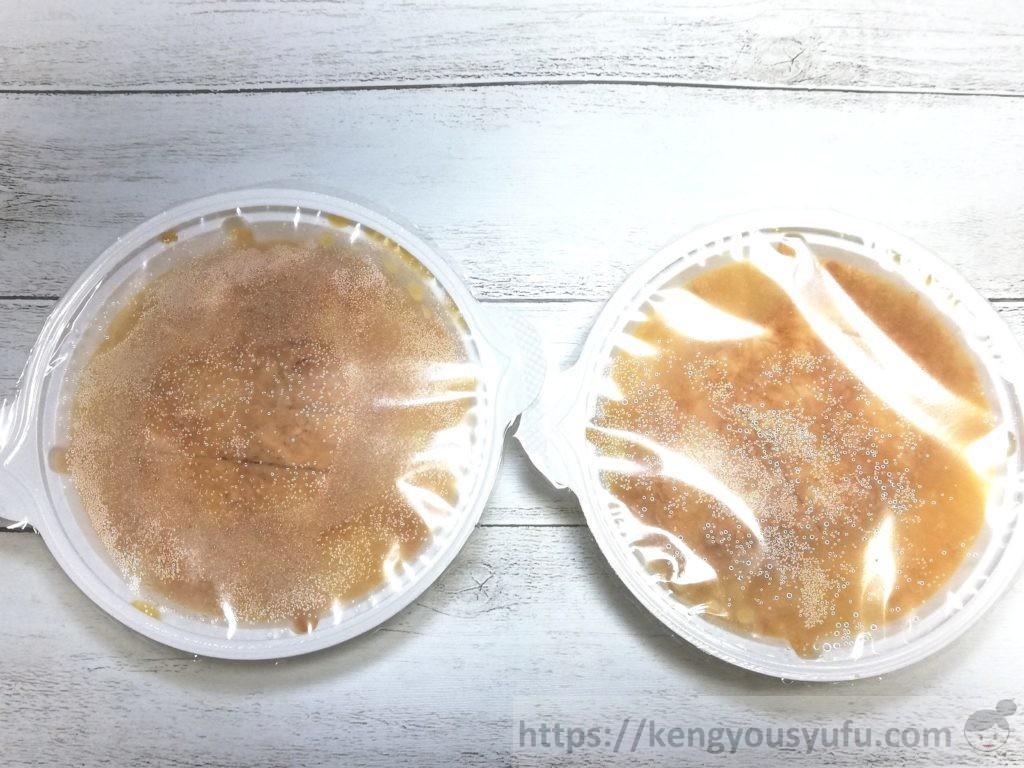 食材宅配コープデリで購入した「レンジでかつ丼の具」凍ったままの画像