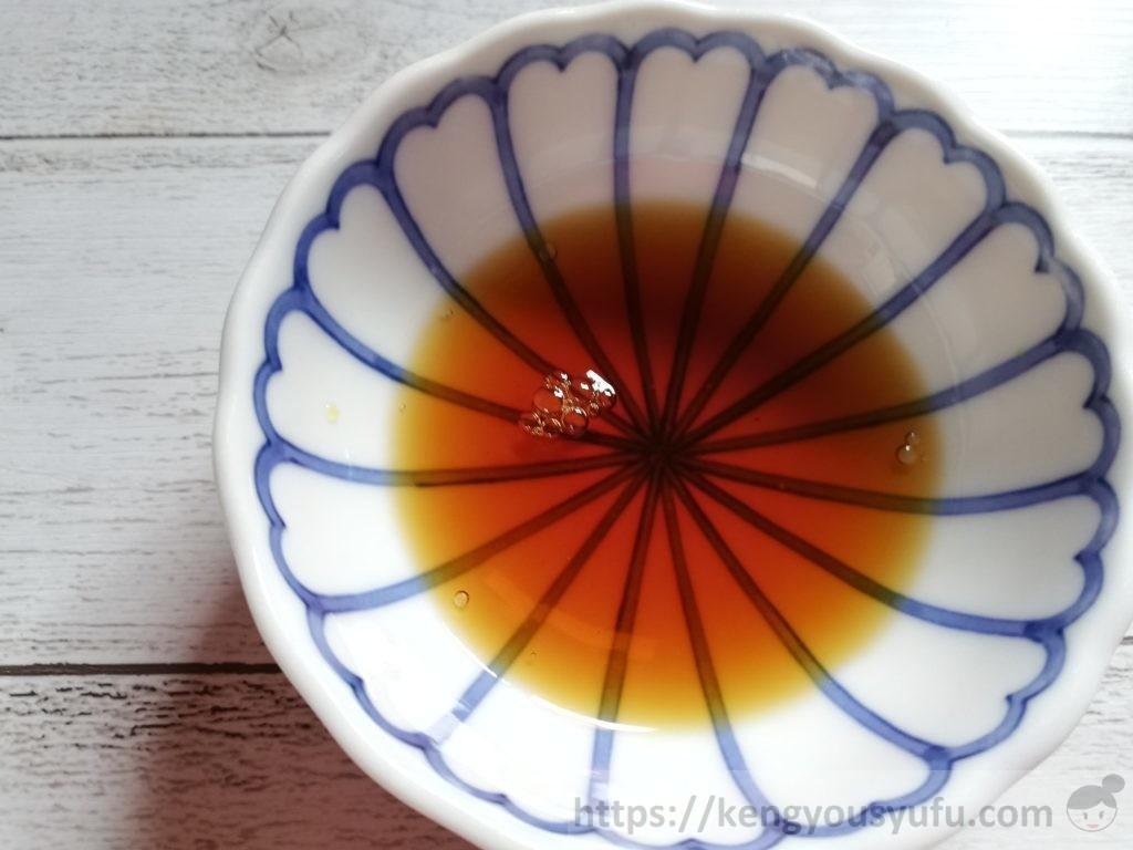 食材宅配コープデリで購入した「味付ぽん酢」中身の画像
