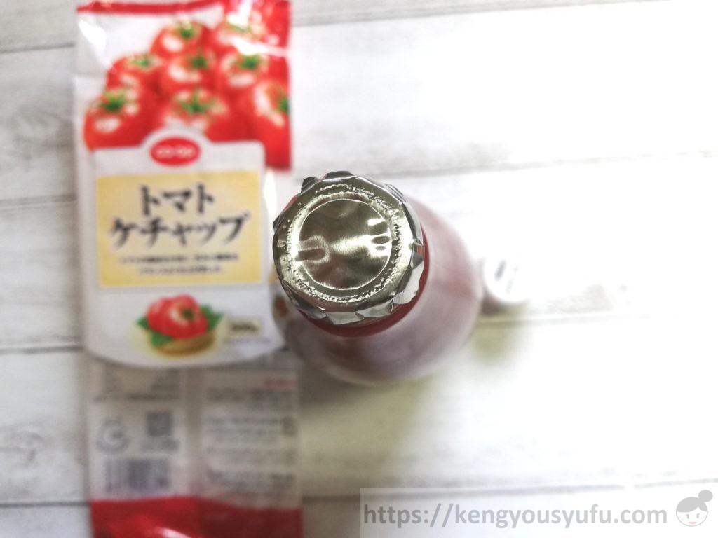 食材宅配コープデリで購入した「トマトケチャップ」中蓋