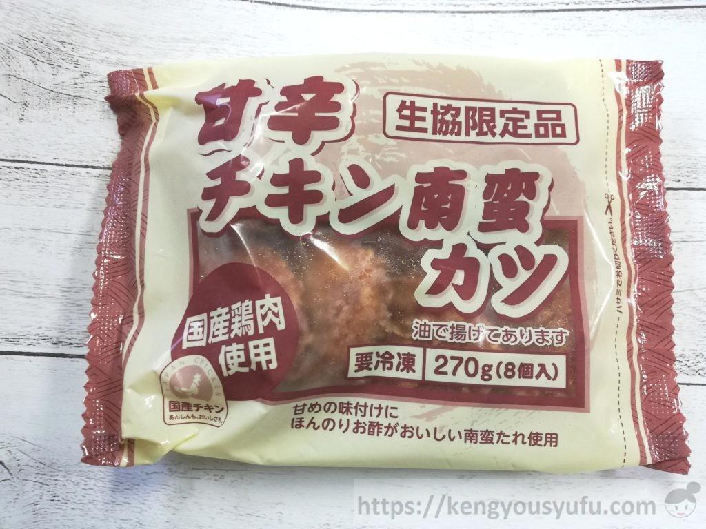 食材宅配コープデリで購入した「甘辛チキン南蛮カツ」パッケージ画像