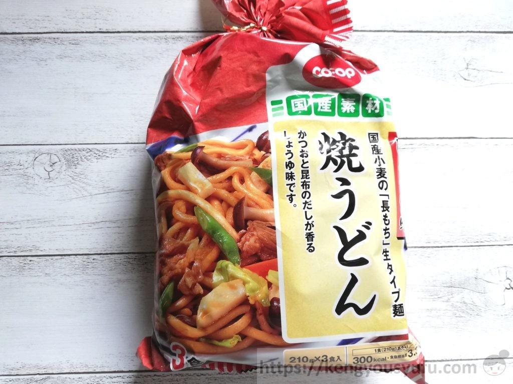 食材宅配コープデリで購入した「国産素材焼うどんしょうゆ味」パッケージ画像