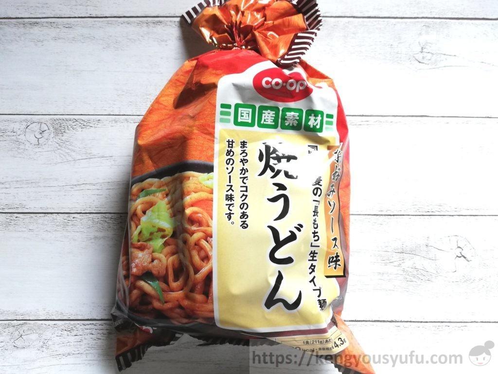 食材宅配コープデリで購入した「【国産素材】焼うどんお好みソース味」パッケージ画像