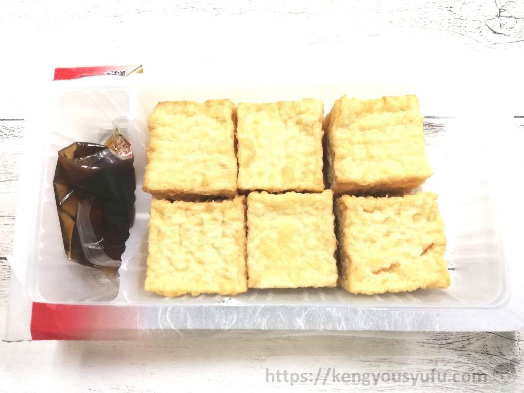 食材宅配コープデリで購入した「揚げ出し豆腐」中身の画像