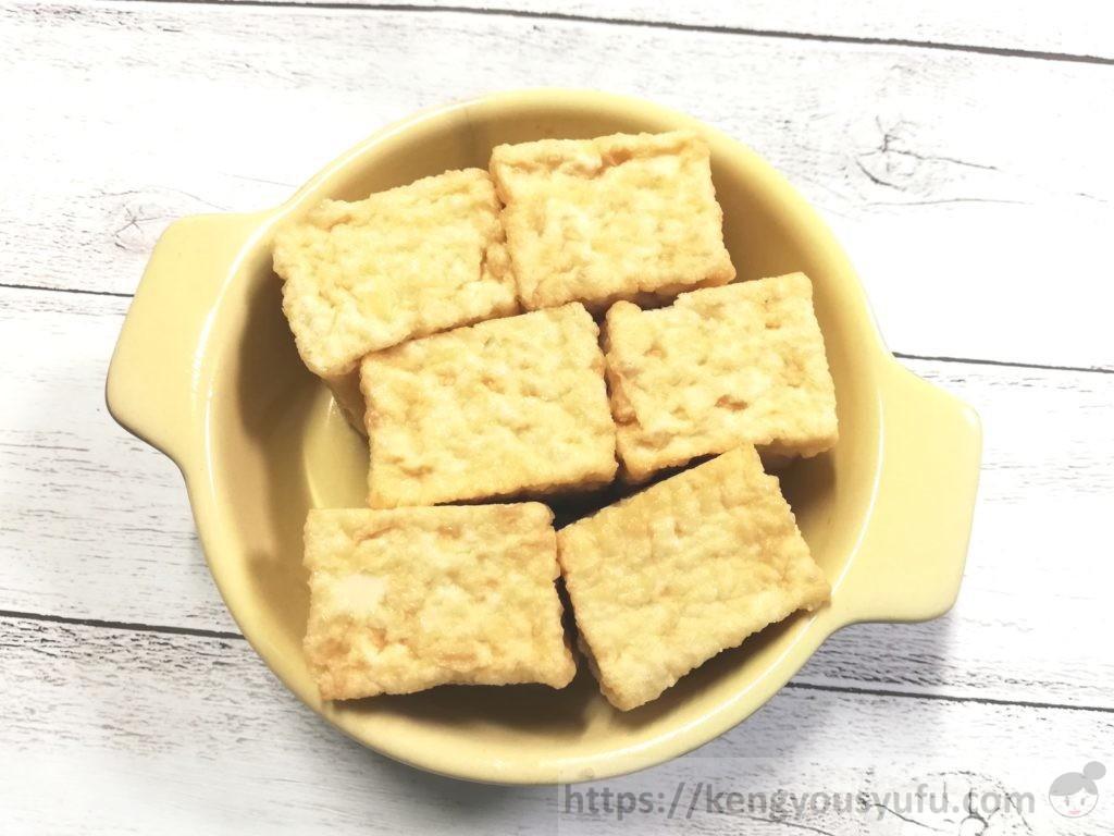 食材宅配コープデリで購入した「揚げ出し豆腐」お皿に移した画像