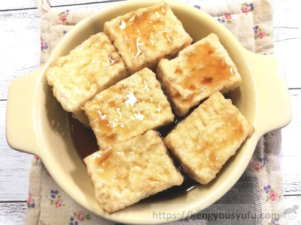 食材宅配コープデリで購入した「揚げ出し豆腐」完成画像