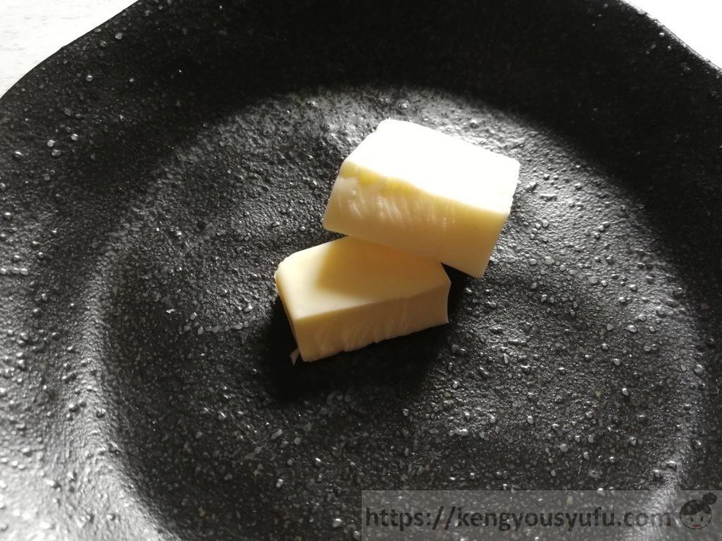 食材宅配コープデリで購入した「ベビーチーズ」中身を半分に割ってみた