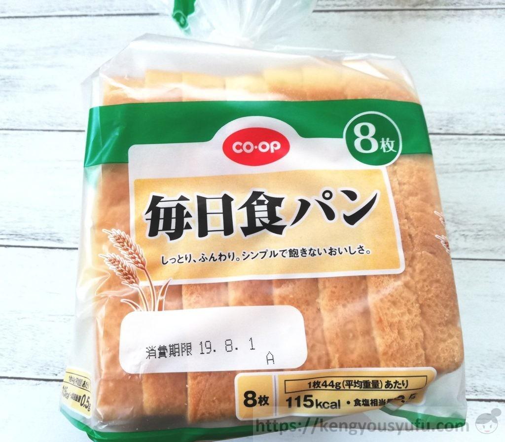 食材宅配コープデリで購入した「毎日食パン」パッケージ画像