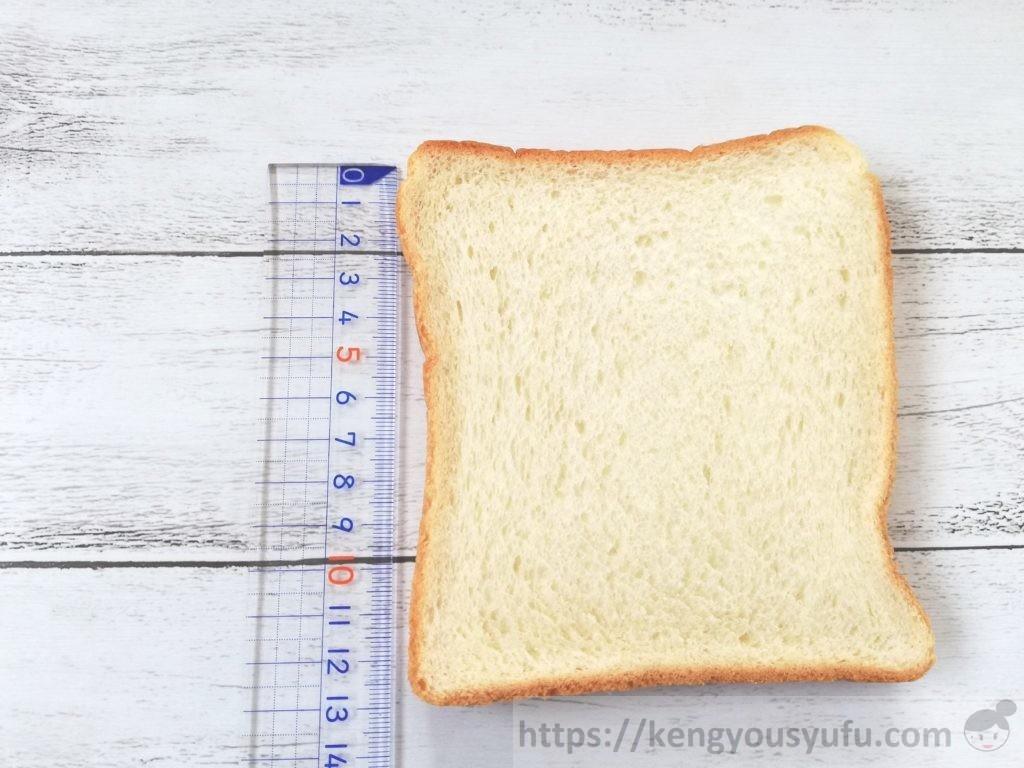 食材宅配コープデリで購入した「毎日食パン」大きさを計った画像