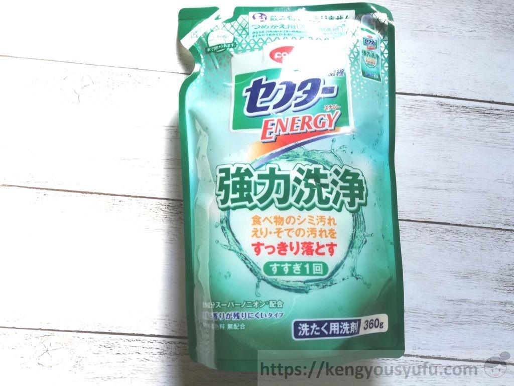 食材宅配コープデリで購入した「セフターENERGY強力洗浄」パッケージ画像
