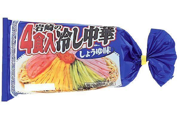 岩崎の4食入冷し中華 しょうゆ味