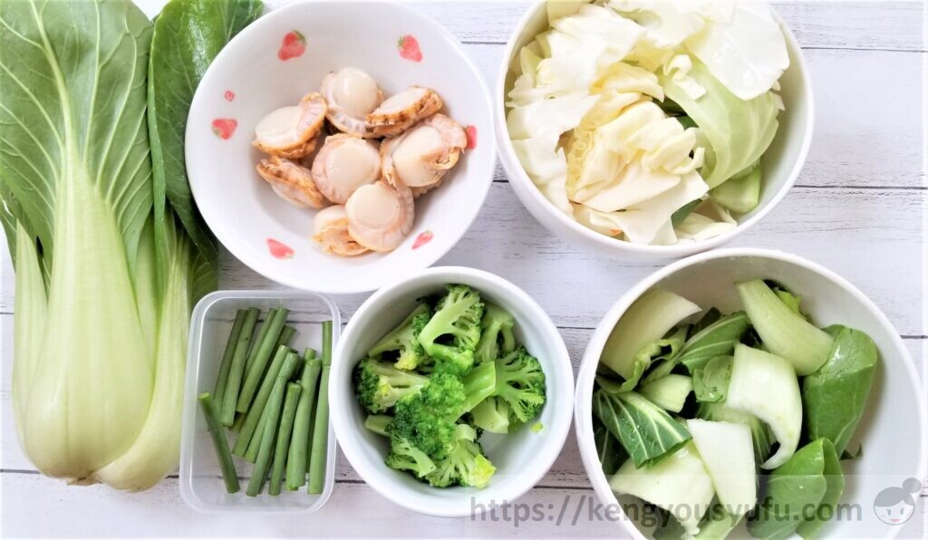 ホタテと野菜炒め 用意した材料の画像