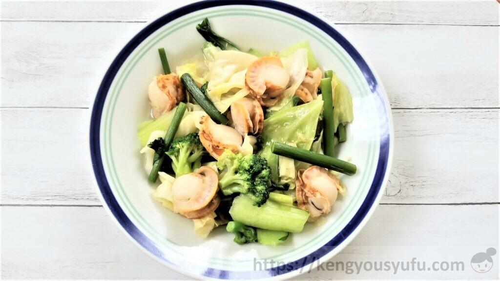ホタテと野菜炒め 完成画像