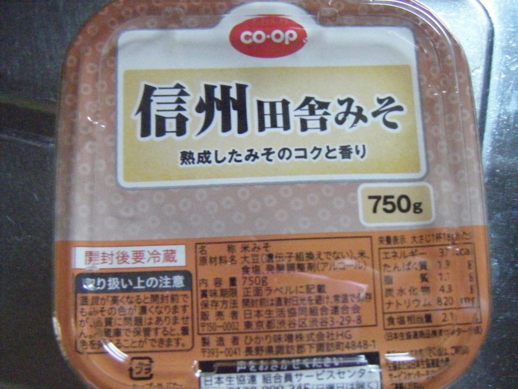 食材宅配コープデリで購入した「信州田舎みそ」パッケージ画像