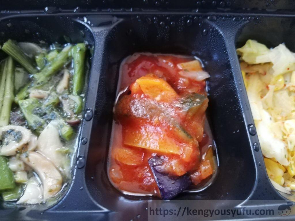 食材宅配コープデリの「デミグラスソースハンバーグ」冷凍弁当 思いやりおかずセット 彩り野菜のラタトゥイユ