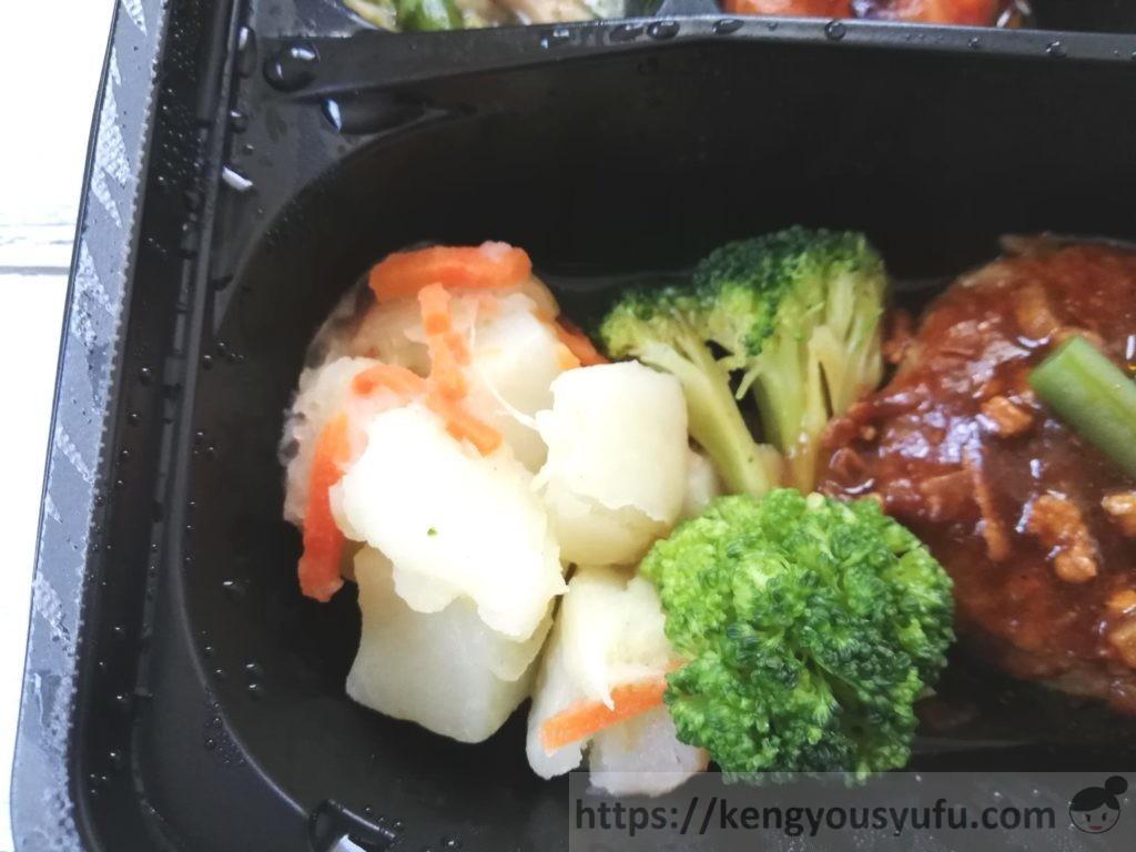 食材宅配コープデリの「デミグラスソースハンバーグ」冷凍弁当 付け合わせ野菜