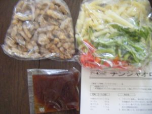 兼業主婦の食材宅配体験談 コープデリ 簡単料理キット そろってグッド チンジャオロースーを作ってみたよ