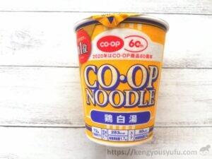 コープヌードル 鶏白湯 パッケージ画像