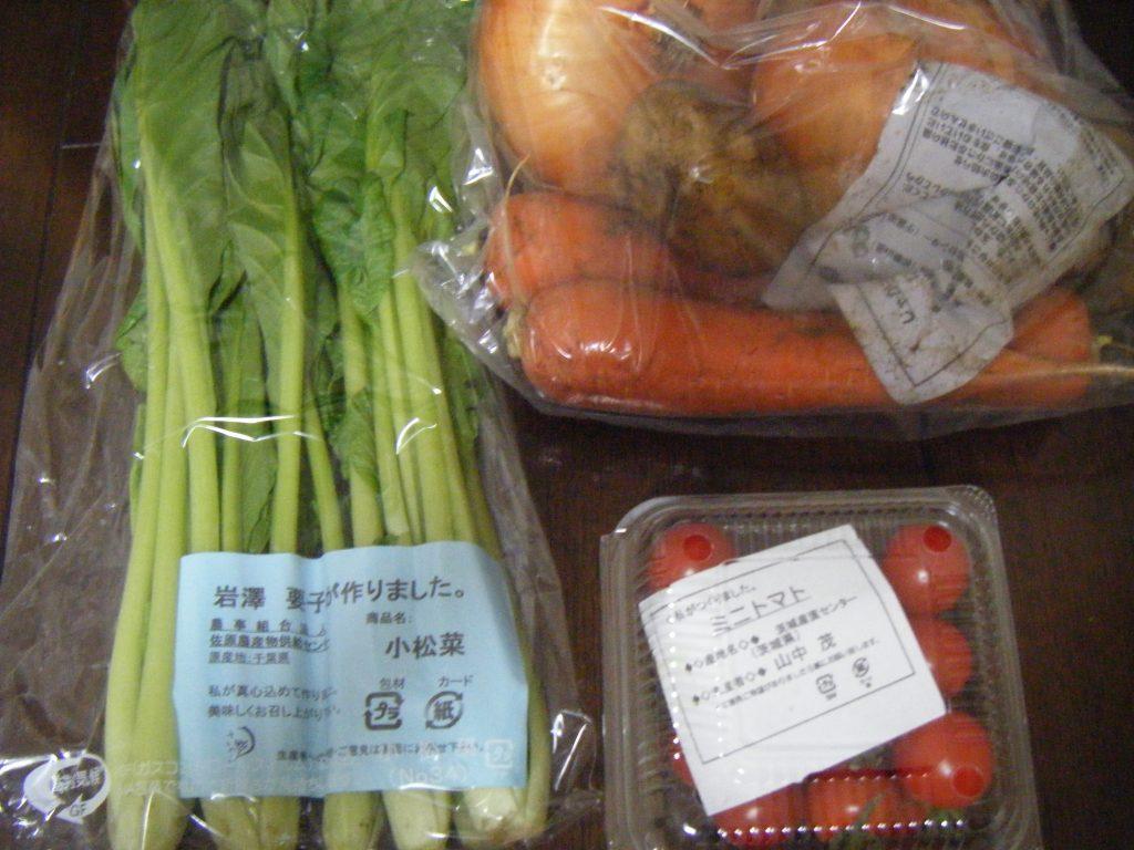 パルシステムの初めての野菜セットが届いたよ産直野菜セット 全体画像