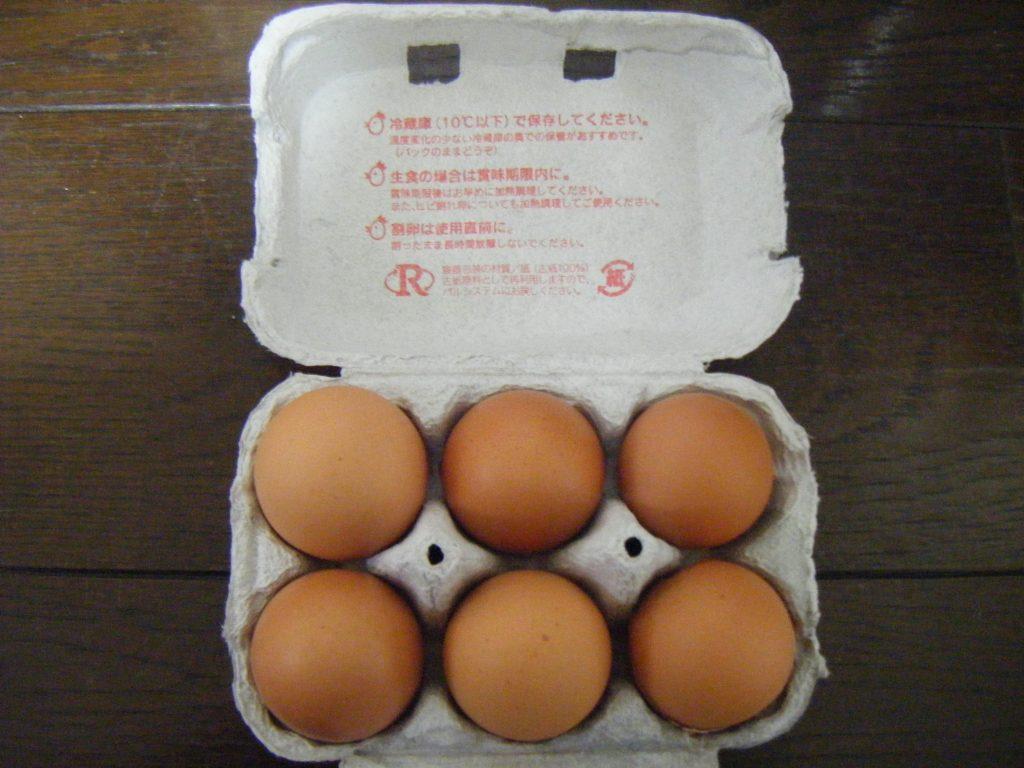 兼業主婦の食材宅配体験談 パルシステムの産直卵が届いたよ