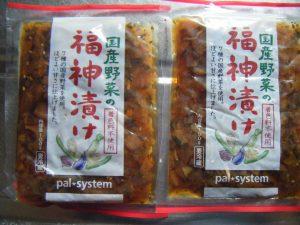 兼業主婦の食材宅配体験談 パルシステムの国産野菜の福神漬けが届いたよ