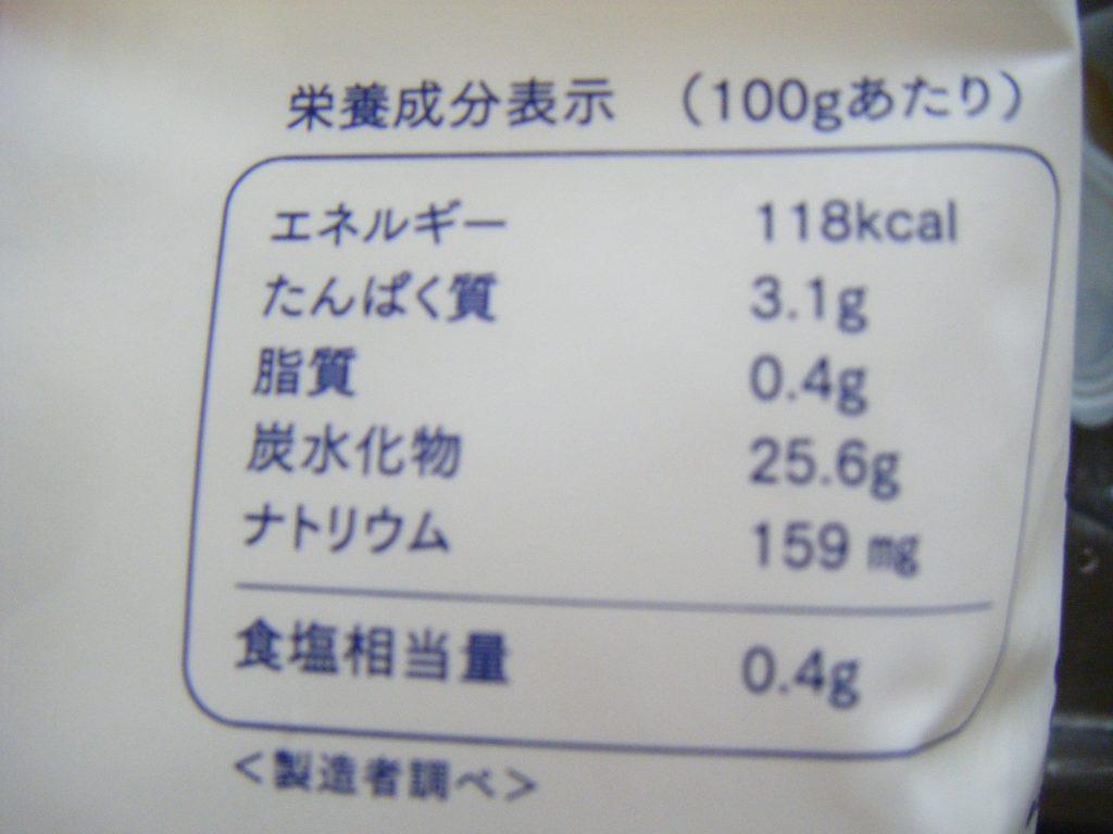 兼業主婦の食材宅配体験談 パルシステムの冷凍うどんを食べてみたよ