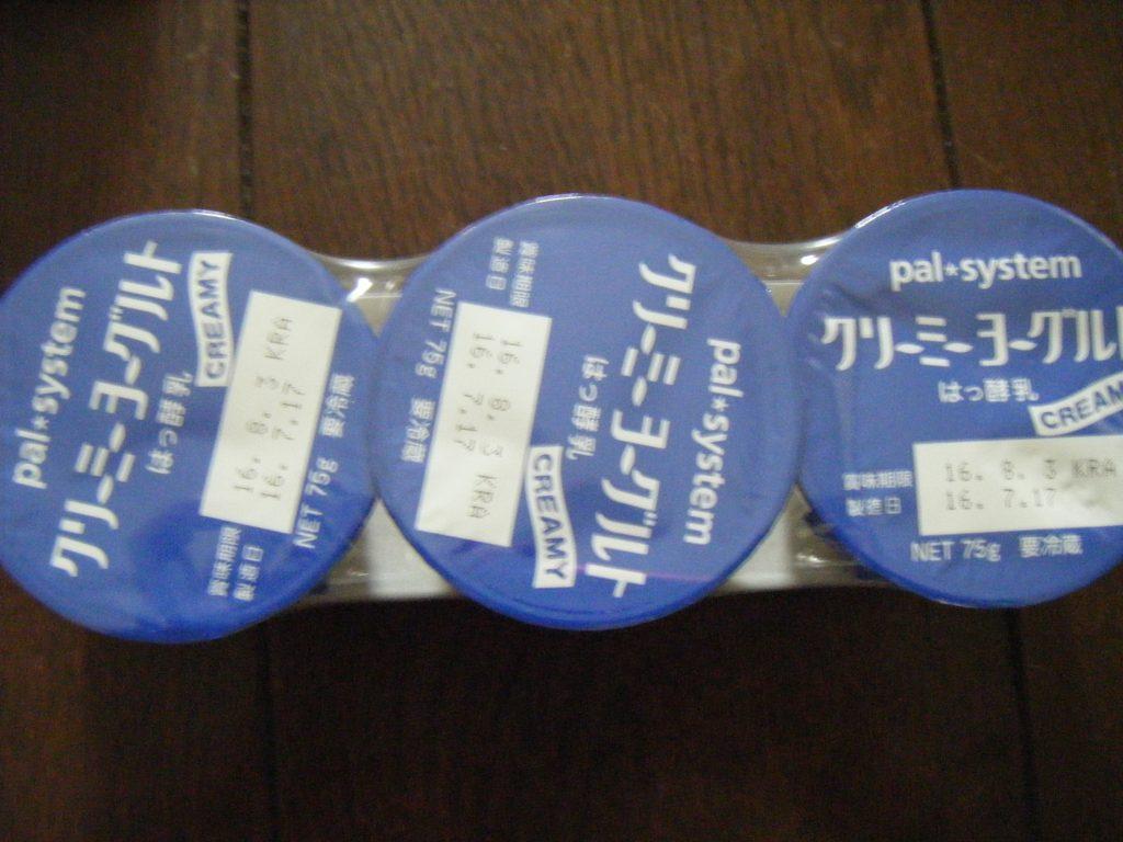 クリーミーヨーグルト兼業主婦の食材宅配体験談 パルシステム初めてセット 定番品が届いたよ!