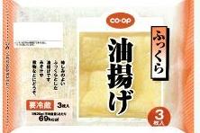 食材宅配コープデリのふっくら油揚げは安い!画像