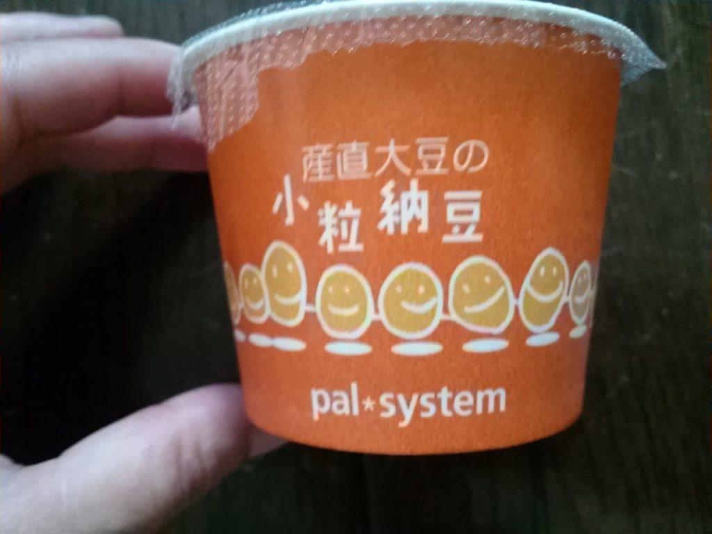 パルシステムの産直大豆の小粒納豆 パックの画像