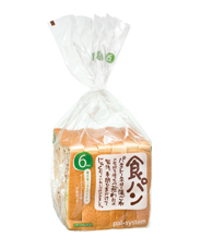 パルシステムのこだわり酵母食パンを食べたら、すごかった話