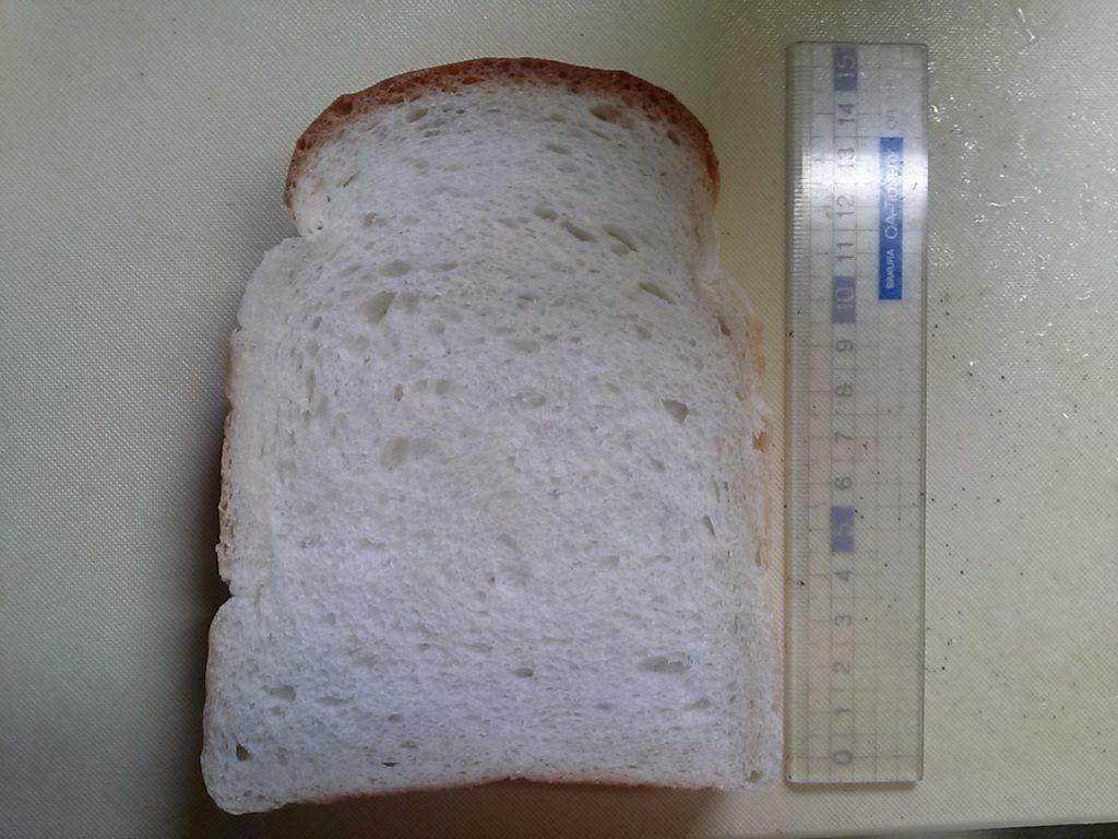 パルシステムのこだわり酵母食パンを食べたら、すごかった話 食材宅配体験談