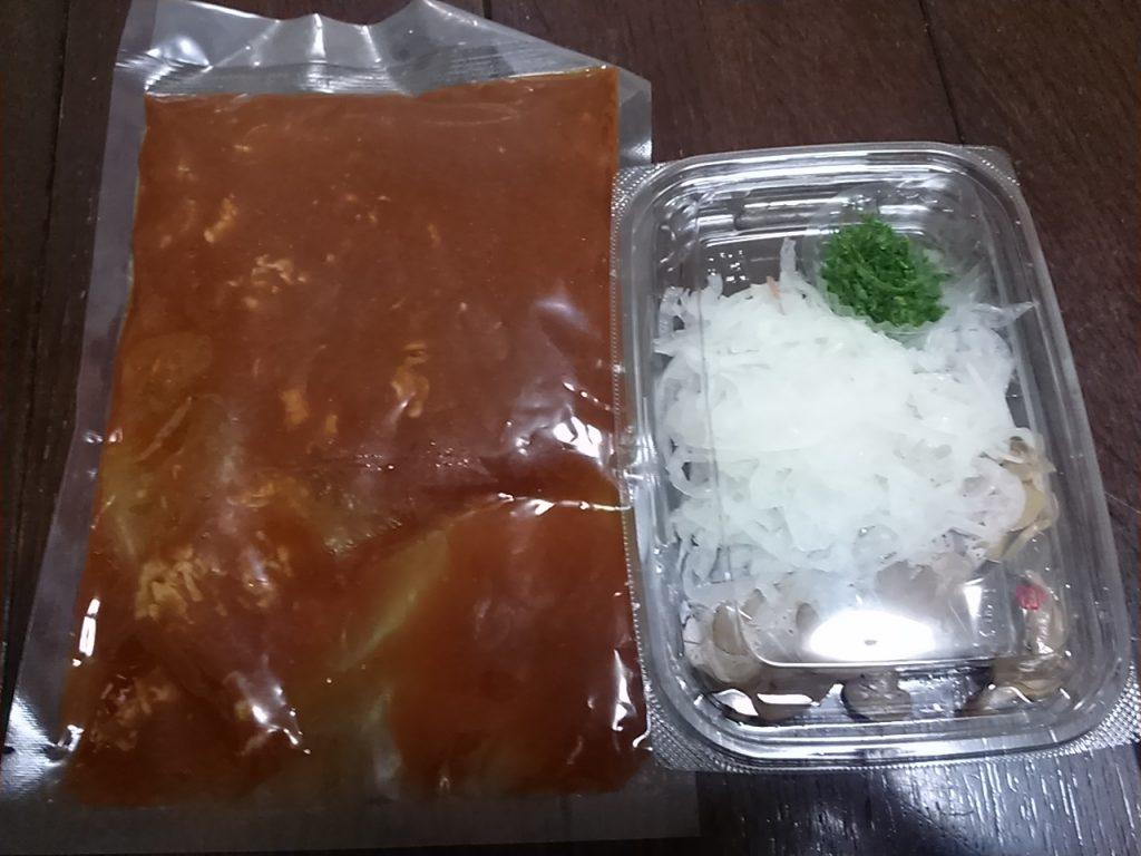 食材宅配コープデリの簡単料理キットミールキット「ハッシュドビーフ」調理前の画像