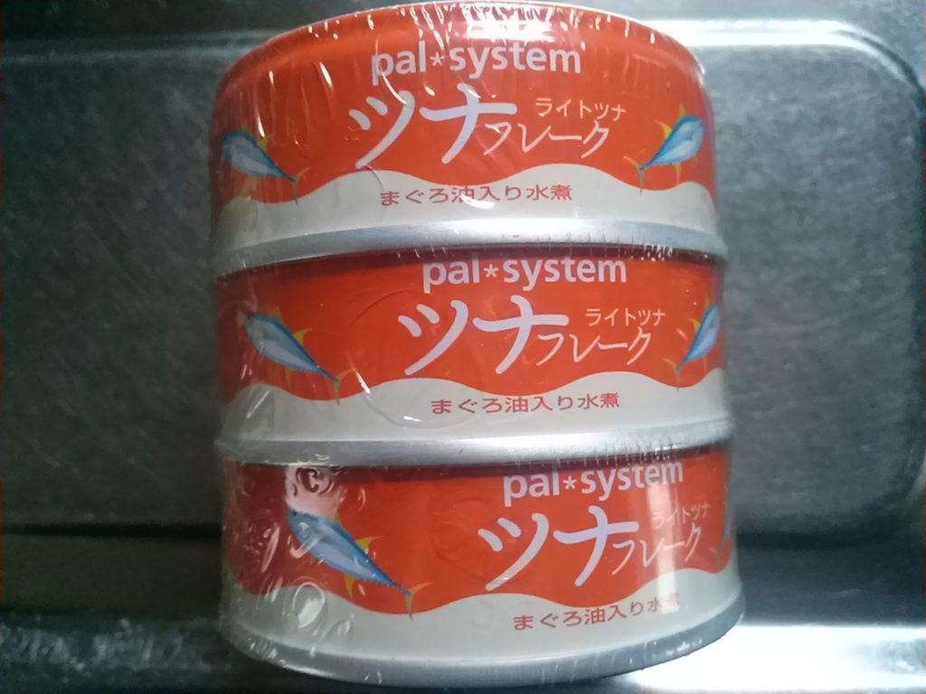 食材宅配パルシステムのツナフレークをお試ししてみたよ!