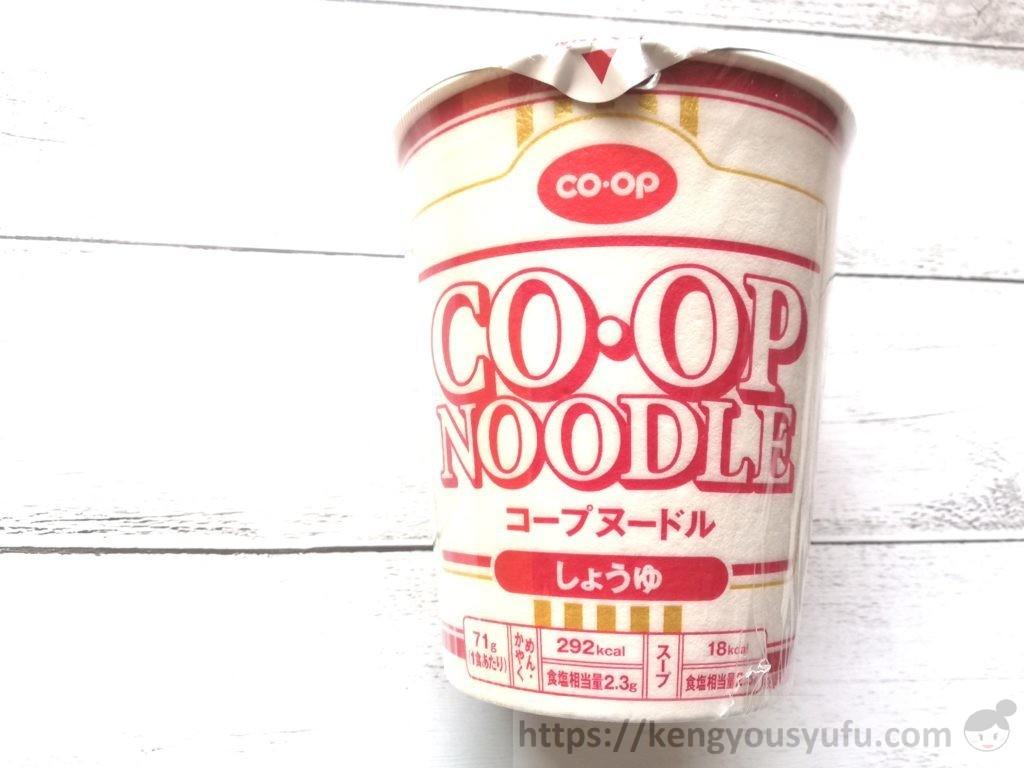 食材宅配コープデリで購入した「コープヌードル」パッケージ画像