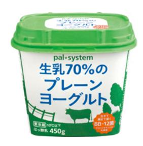 生乳70%のプレーンヨーグルト 食材宅配パルシステム