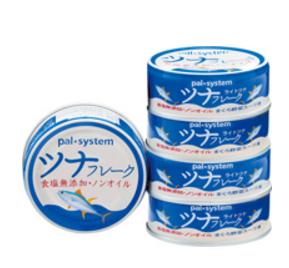 パルシステムの食塩無添加ノンオイルツナ