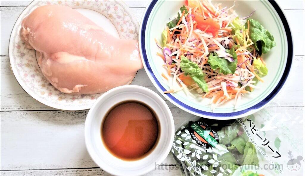 野菜と食べるガーリックチキンステーキ 再現してみた!材料