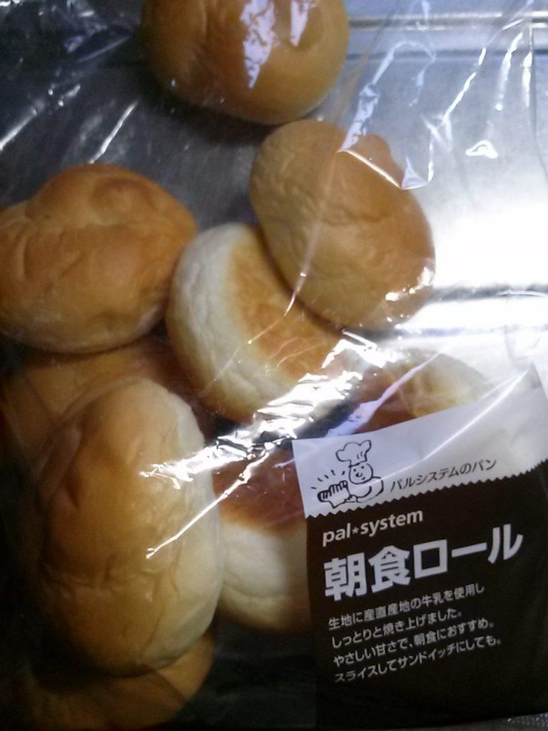 食材宅配パルシステムの朝食ロールをお試ししてみたよ パッケージ画像