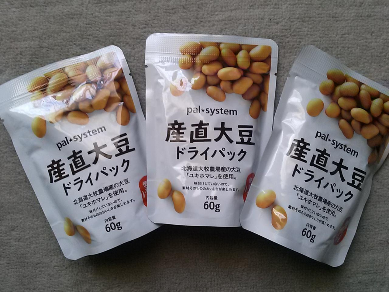 パルシステムの産直大豆ドライパックお試ししてみたよ 離乳食に最適です