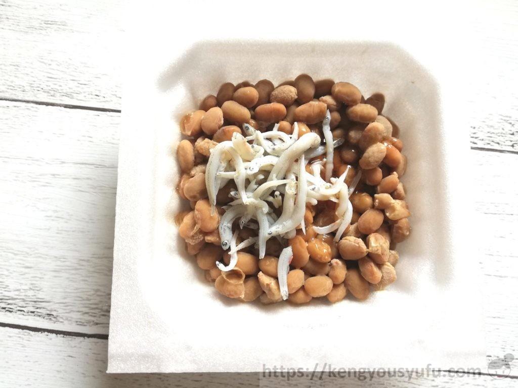 食材宅配コープデリで購入した素材そのままパラパラしらす+納豆
