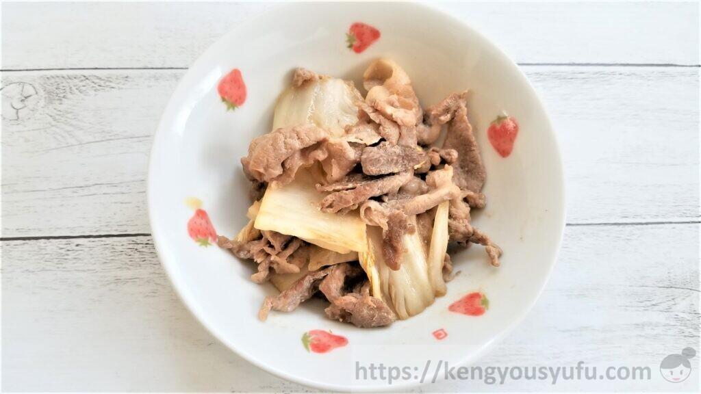 食材宅配パルシステム「白菜漬」でアレンジレシピ!ステーキソース焼き