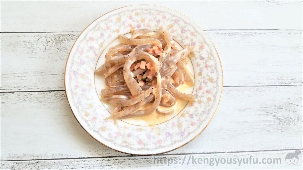 食材宅配パルシステムコアフードこんにゃくで作ったカルボナーラ