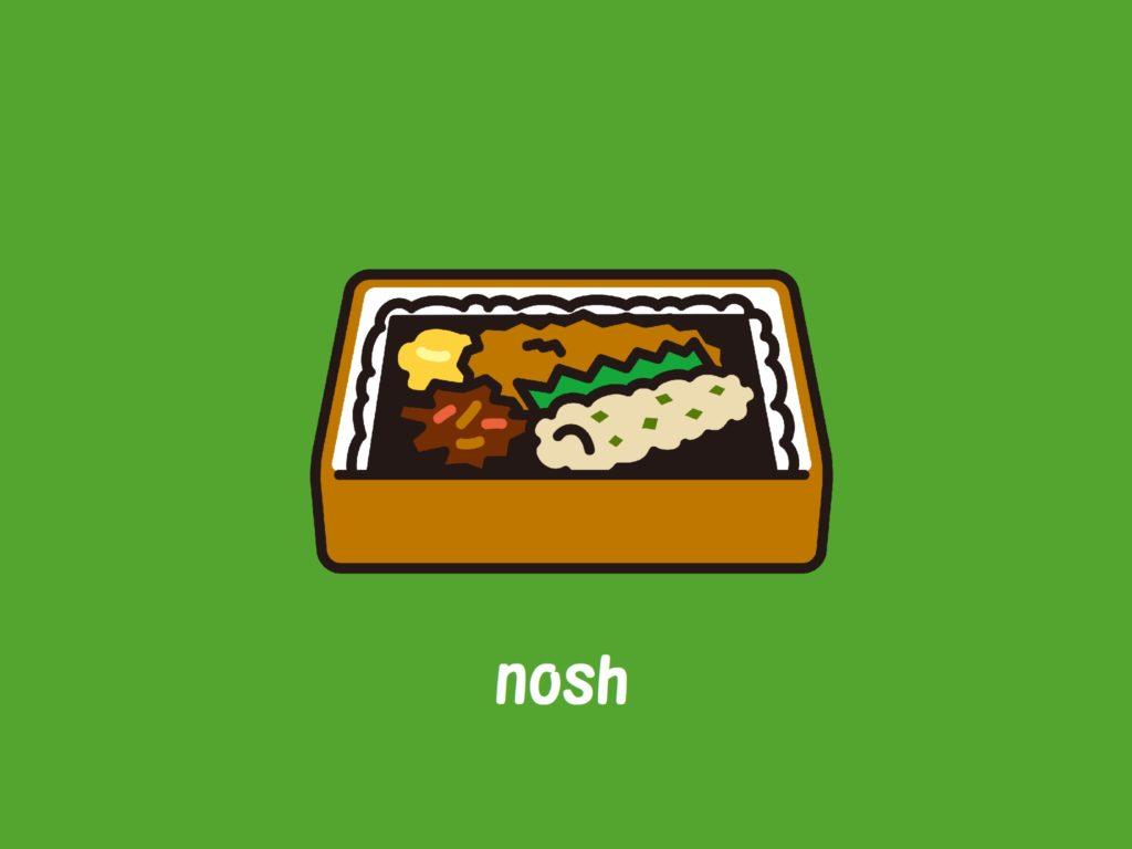 一人暮らし・単身者向け食材宅配サービス ナッシュ